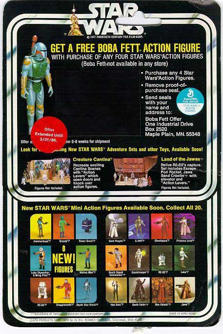Star Wars 21 back card