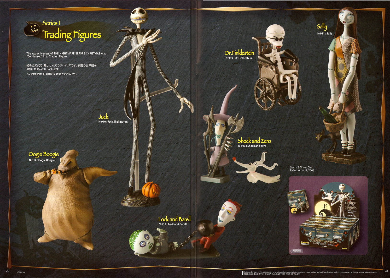 What Are A Nightmare Before Christmas Figures and J-Dolls?